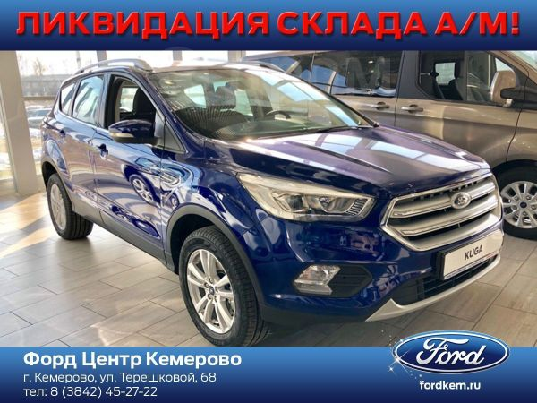 Ford Kuga, 2019 год, 1 518 000 руб.