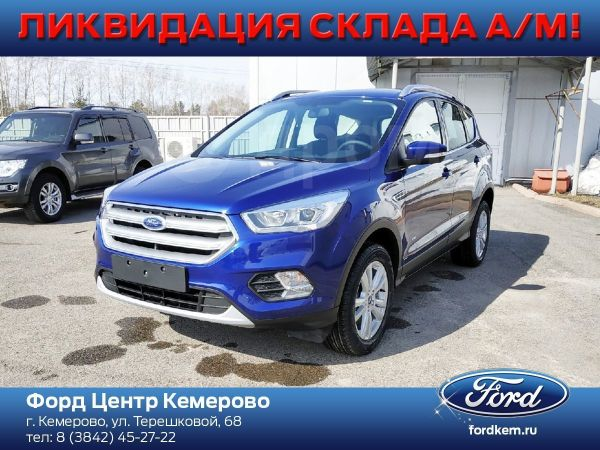 Ford Kuga, 2019 год, 1 543 500 руб.