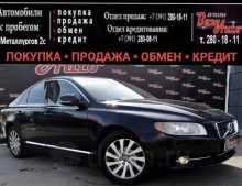 Красноярск S80 2011