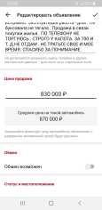 Kia Sportage, 2012 год, 700 000 руб.