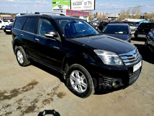 Great Wall Hover H3, 2011 год, 489 000 руб.