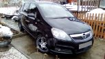 Opel Zafira, 2007 год, 390 000 руб.