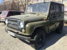 Челябинск 469 1982
