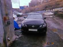 Петропавловск-Камч... Lexus GS300 2006