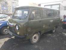 Барнаул Буханка 2011