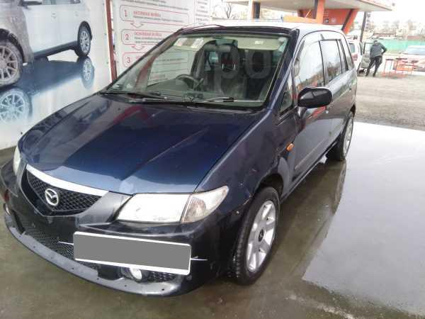 Mazda Premacy, 2000 год, 165 000 руб.