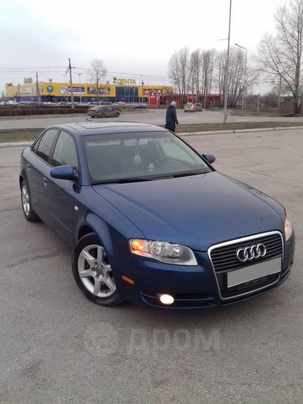 Audi A4, 2006 год, 510 000 руб.