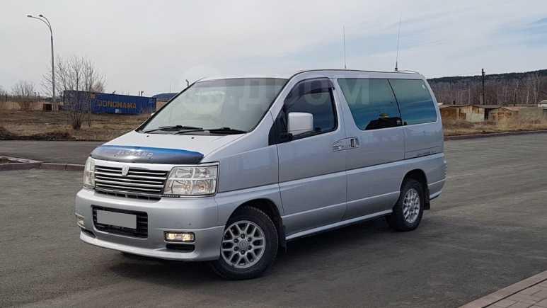 Nissan Elgrand, 2001 год, 495 000 руб.