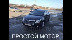 Иркутск Avensis 2009