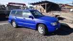 Subaru Forester, 2000 год, 225 000 руб.