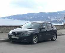 Ялта Mazda3 2005