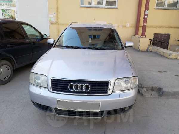Audi A6, 2001 год, 285 000 руб.