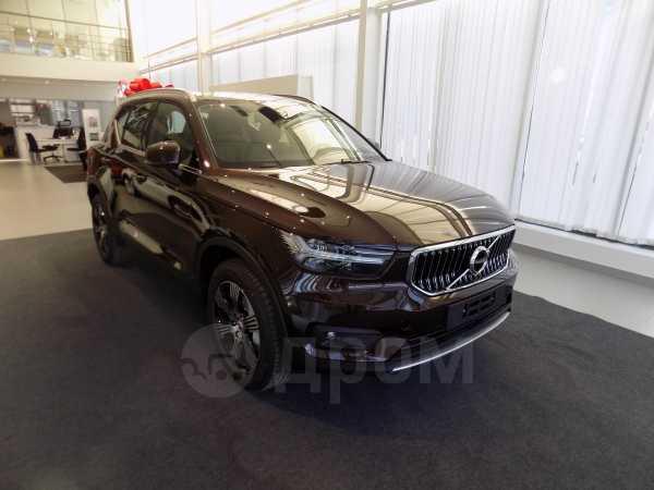Volvo XC40, 2019 год, 2 852 000 руб.