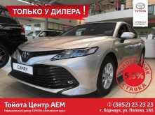 Барнаул Toyota Camry 2019