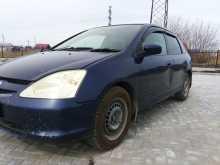 Новосибирск Civic 2001