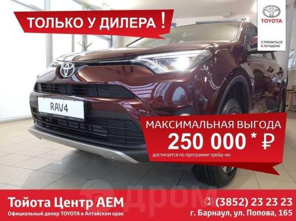 Toyota RAV4, 2019 год, 1 894 000 руб.