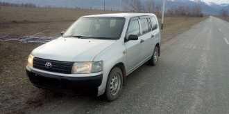 Горно-Алтайск Probox 2002