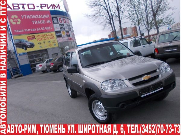 Chevrolet Niva, 2019 год, 555 910 руб.