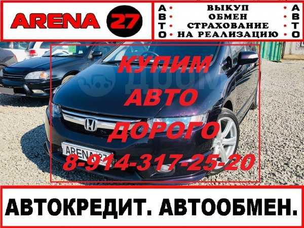 Honda Odyssey, 2007 год, 588 000 руб.