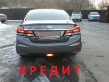 Новосибирск Civic 2013