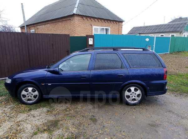 Opel Vectra, 1999 год, 148 000 руб.