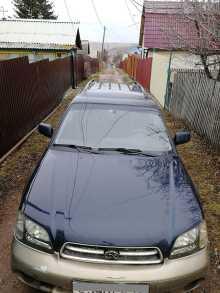 Красноярск Outback 2002