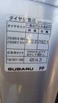 Subaru Legacy, 2004 год, 560 000 руб.