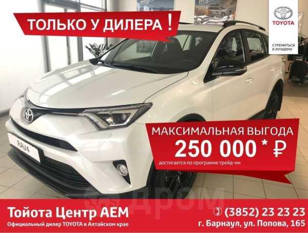 Toyota RAV4, 2019 год, 1 831 500 руб.