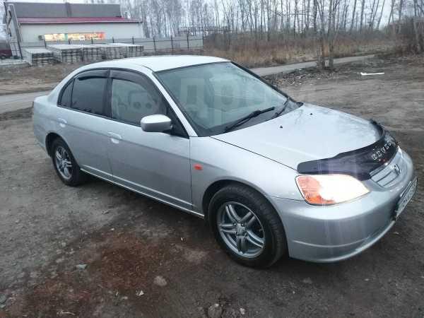 Honda Civic, 2001 год, 219 000 руб.