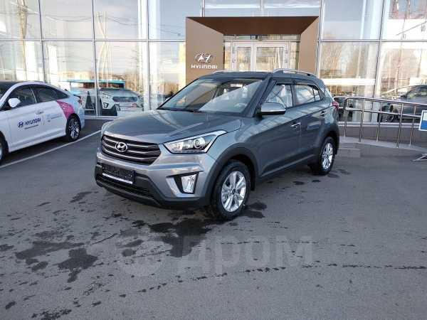 Hyundai Creta, 2019 год, 1 513 500 руб.