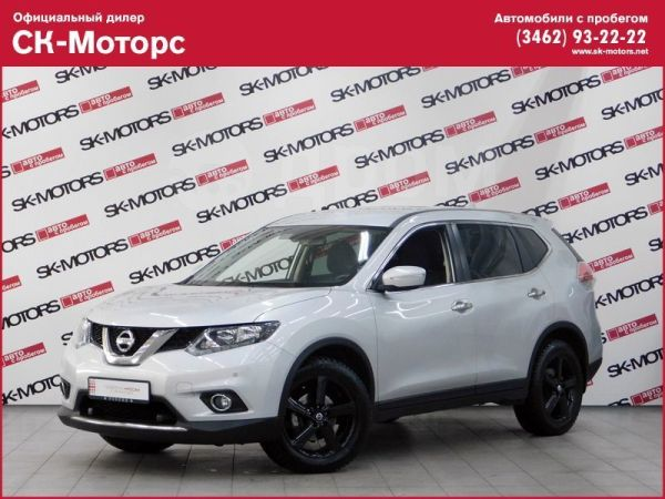 Nissan X-Trail, 2017 год, 1 565 000 руб.