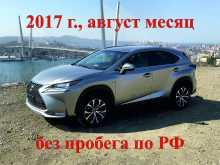 Владивосток NX200t 2017