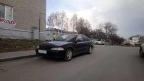 Новосибирск Civic Ferio 1992