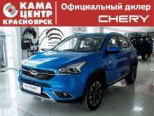 Красноярск Tiggo 7 2019