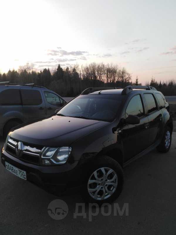 Renault Duster, 2015 год, 710 000 руб.