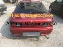 Дальнегорск Corolla Levin 2000