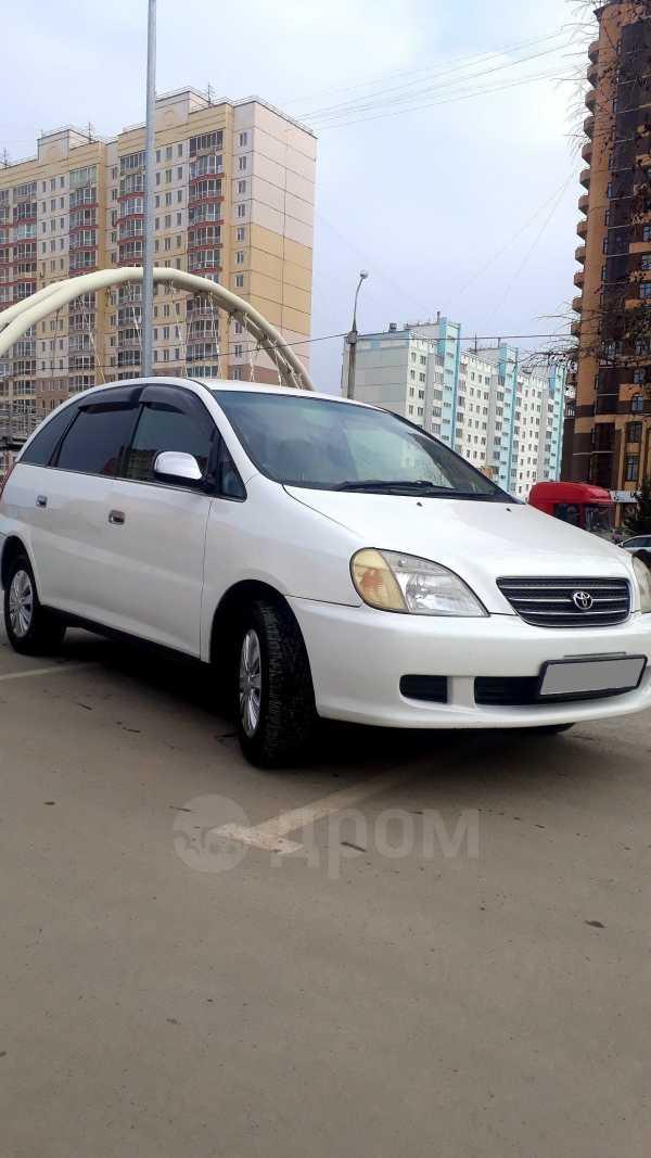 Toyota Nadia, 1998 год, 265 000 руб.