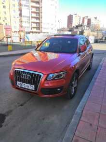 Иркутск Q5 2010