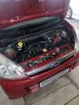 Subaru Stella, 2007 год, 245 000 руб.