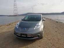 Владивосток Nissan Leaf 2013