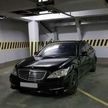 Mercedes-Benz S-класс, 2010 г., Омск