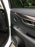 Lexus NX300, 2018 год, 3 150 000 руб.