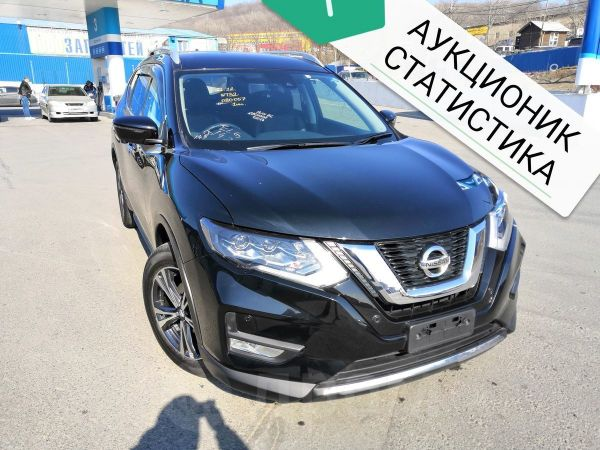Nissan X-Trail, 2018 год, 1 590 000 руб.