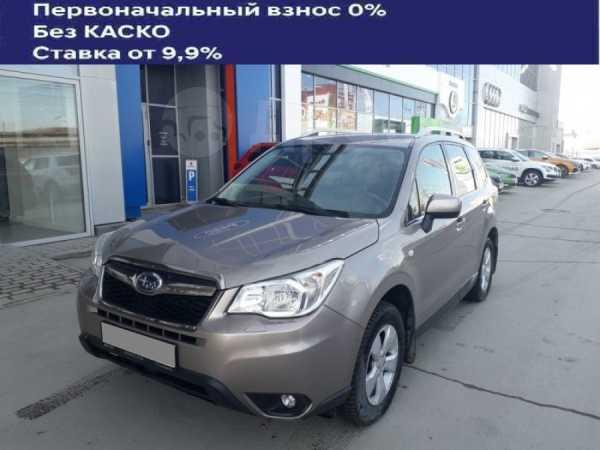Subaru Forester, 2014 год, 1 129 500 руб.