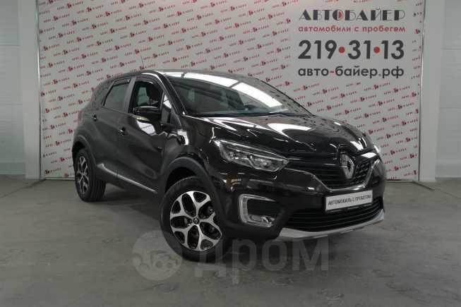 Renault Kaptur, 2017 год, 1 089 000 руб.