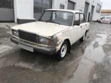 Новосибирск 2107 1996