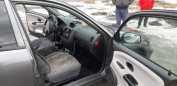 Mitsubishi Carisma, 2001 год, 135 000 руб.