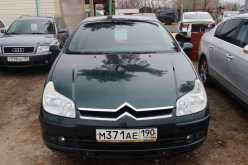 Воронеж C5 2006