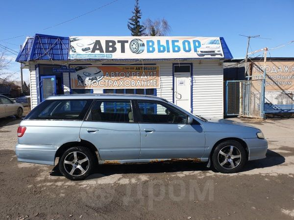 Nissan Expert, 2001 год, 87 000 руб.