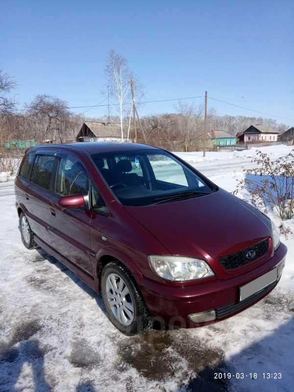 Subaru Traviq, 2002 год, 297 000 руб.